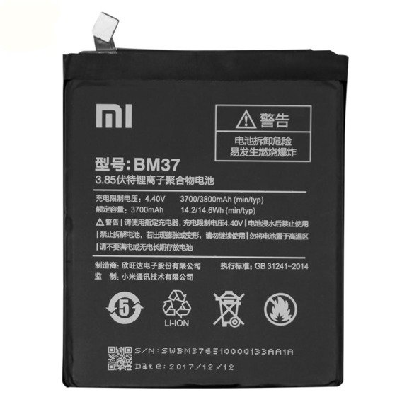 OEM BM37 Bateria do Xiaomi Mi 5S Plus 3800mAh
