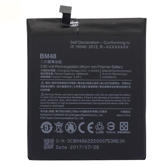 OEM BM48 Bateria do Xiaomi Mi Note 2 4070mAh